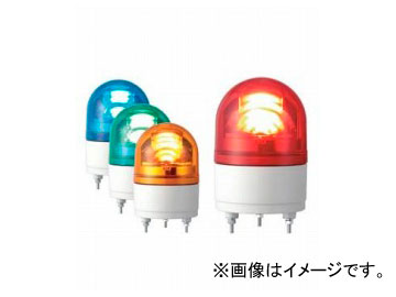 パトライト LED回転灯 ブザー付き 緑/青 RHEB-100