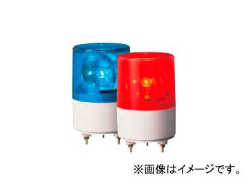 パトライト 超小型回転灯 RS-220