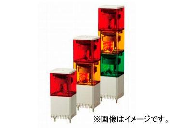 パトライト キュービックタワー LED小型積層回転灯 ブザー付き 2段式 KESB-210-RY