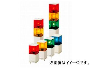 パトライト キュービックタワー 小型積層回転灯 3段式 KJS-310-RYG