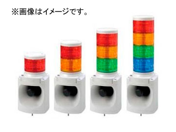 パトライト シグナルボイス LED積層信号灯付き電子音報知器 3段 LKEH-302F□