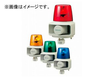 パトライト ラッパッパ 音声合成内蔵型パッシブセンサ付き回転灯 RTS-100