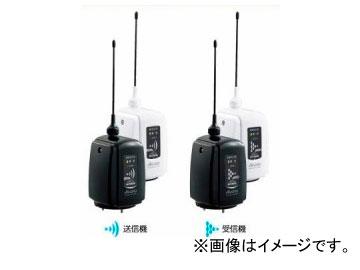 パトライト ワイヤレスコントロールユニット(高速版) 送信機 PWS-THN