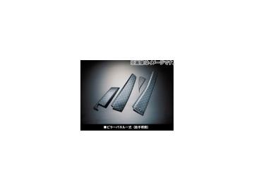 ギャルソン D.A.D ピラーパネル オリジナルカラー トヨタ ヴェルファイア/アルファード GGH/ANH2#