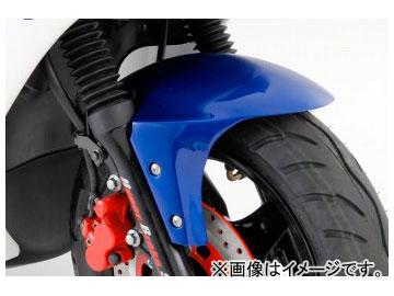 2輪 ゴールドメダル エアロフロントフェンダー YCX005 ヤマハ シグナスX SR