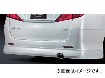 シルクブレイズ ミニバンFT リアスポイラー 純正色(パールメタリック) トヨタ アルファード GGH/ANH20系 3.5S Cパッケージ/3.5S/2.4S 選べる6塗装色