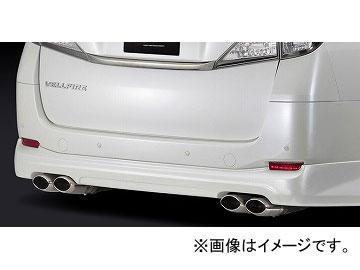シルクブレイズ プレミアムライン リアハーフスポイラー 未塗装 トヨタ ヴェルファイア ANH/GGH20/25W V/X 2011年10月~2014年12月
