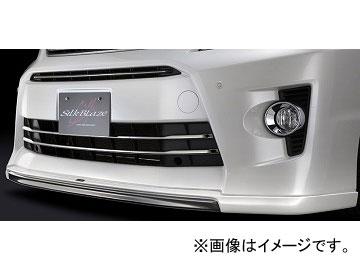 シルクブレイズ ミニバンFT フロントリップスポイラー 純正色(パールメタリック) トヨタ ヴェルファイア GGH/ANH20系/ATH20W Z/ZR 2011年10月~ 選べる7塗装色