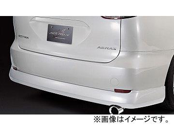 シルクブレイズ ミニバンFT リアスポイラー 純正色(パールメタリック) トヨタ エスティマアエラス ACR/GSR50・55 2006年01月~2008年12月 選べる7塗装色