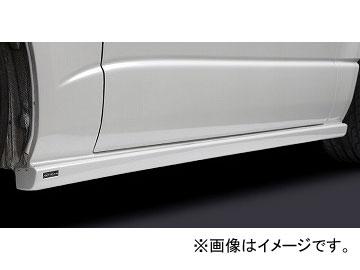 シルクブレイズ ミニバンFT サイドエフェクト 純正色(パールメタリック) トヨタ ハイエース/レジアスエース KDH/TRH20・21・22系 III型 選べる9塗装色