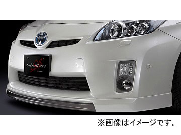 シルクブレイズ セダンFT フロントリップスポイラー 純正色(パールメタリック) トヨタ プリウス ZVW30 2009年05月~2011年12月 選べる6塗装色