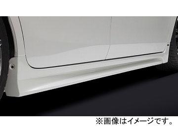シルクブレイズ エアロ サイドステップ 純正色(パールメタリック) トヨタ プリウスα ZVW40/41 2011年05月~ 選べる6塗装色