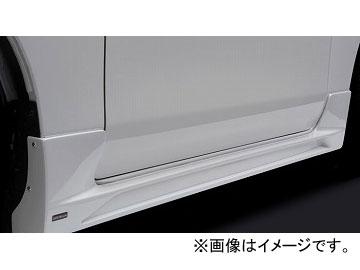 シルクブレイズ プレミアムライン サイドステップ 純正色(ソリッドカラー) ニッサン NV350キャラバン E26 標準/ロング/標準ルーフ 選べる2塗装色