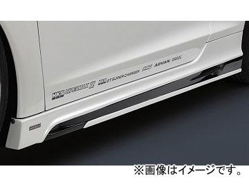 シルクブレイズ GLANZEN サイドステップ 純正色(パールメタリック) ホンダ CR-Z ZF1 2010年02月~2012年08月 選べる6塗装色