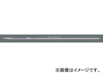 シルクブレイズ デコライン シルバーメタリック 3905mm ハッチバック用 DECO-H-SIL