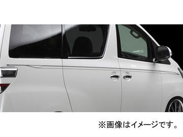 シルクブレイズ デコライン ライトグレー DECO-ALVF-GR トヨタ アルファード20系/ヴェルファイア