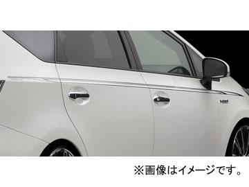 シルクブレイズ デコライン ライトグレー DECO-4PR-GR トヨタ プリウスα