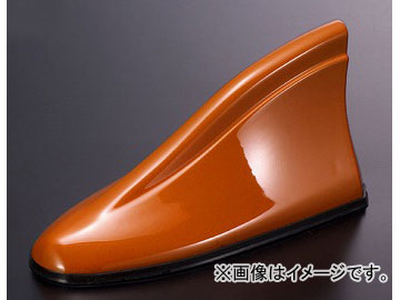 シルクブレイズ ヘリカルシャークアンテナ オレンジメタリック[H8R] HSA-H8R トヨタ プリウス/α/PHV/アクア/86