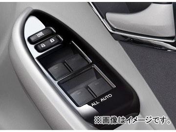 シルクブレイズ 超美麗 PWスイッチパネル 4Pセット(C/D) ピアノブラック トヨタ プリウス ZVW30