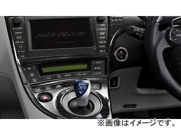 シルクブレイズ 超同色 センター・シフトゲートパネル(2Pセット) 黒木目 トヨタ プリウス ZVW30