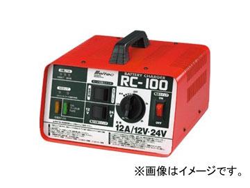 【在庫一掃】 大自工業 メルテック RC100 大自工業/Meltec バッテリー充電器 アクティブバッテリーチャージャー RC100, ブランド雑貨サザンクロス:d0ca46ee --- consumer1st.in
