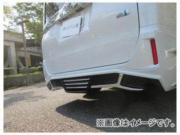 ホクサン H-STYLE リヤスポイラー(メッキ付き) 素地 トヨタ ヴォクシー 80型 V/X