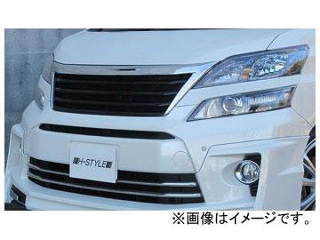ホクサン H-STYLE フロントメッキグリル Ver.2 メッキ/ブラック トヨタ ヴェルファイア ANH/GGH20・25W,ATH20W 後期 2011年10月~