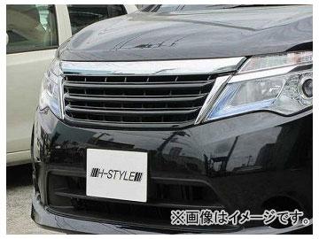 ホクサン H-STYLE フロントグリル BK×メッキ ニッサン セレナ C26 後期標準車 2013年12月~