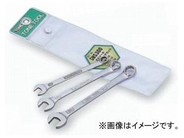 トネ/TONE SUSコンビネーションスパナセット 3点 品番:SMS300