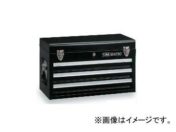 トネ/TONE ツールチェスト マットブラック 品番:BX230BK