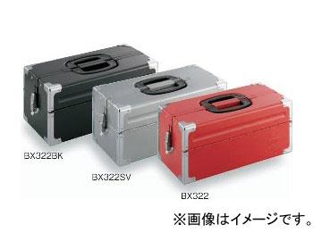 トネ/TONE ツールケース シルバー 品番:BX322SV