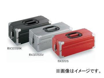 トネ/TONE ツールケース マットブラック 品番:BX322SBK