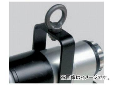 トネ/TONE ピストルタイプ用吊り具 品番:TWLTR