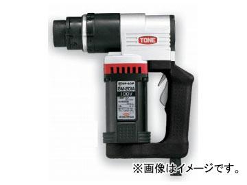 トネ/TONE 新型 M20 シャーレンチ 品番:GM201AT