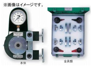 トネ/TONE 油圧式軽量軸力計 品番:TMC400T
