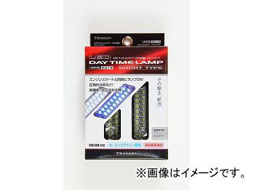 ヴァレンティ LEDデイタイムランプAPS ショートタイプ DTL-18SB-1 ブルー JAN:4580277389313