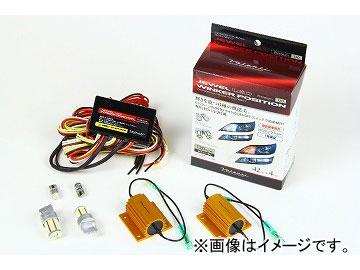 ヴァレンティ ウィンカーポジションシステム WP01-T20-1 ホワイト/オレンジ JAN:4580277390609