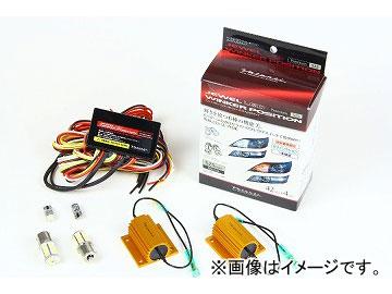 ヴァレンティ ウィンカーポジションシステム WP02-S25-1 ホワイト/オレンジ JAN:4580277390616