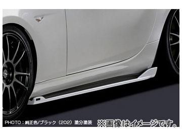 シルクブレイズ サイドステップ 未塗装 TSR-RS-SS マツダ ロードスター ND5RC 2015年05月~