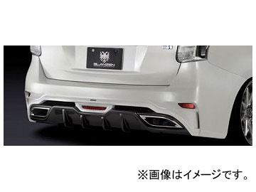 シルクブレイズ GLANZEN リアバンパー バックフォグ有 トヨタ プリウスα ZVW40/41W 後期 2014年12月~ 選べる9塗装色