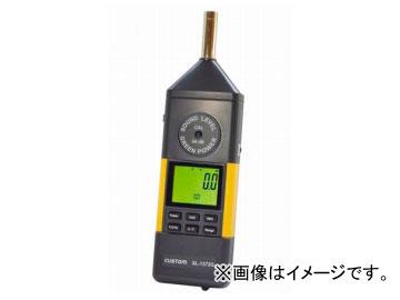 カスタム/CUSTOM デジタル騒音計 SL-1372G