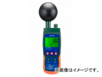 カスタム/CUSTOM データロガー熱中症計 HI-2000SD