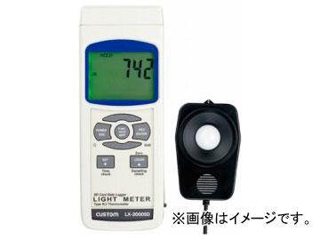 カスタム/CUSTOM 照度計 LX-2000SD