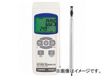 カスタム/CUSTOM 風速計 WS-03SD