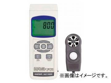 カスタム/CUSTOM 多機能環境測定器 AHLT-102SD