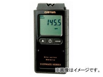 カスタム/CUSTOM デジタル回転計 RM-01U JAN:4983621290011