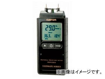 カスタム/CUSTOM デジタル水分計 MM-02U JAN:4983621700091