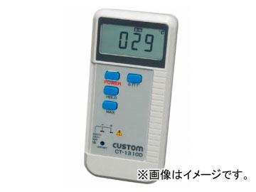 カスタム/CUSTOM デジタル温度計(1ch式) CT-1310D