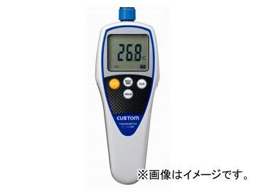 カスタム/CUSTOM 熱電対防水型デジタル温度計 CT-5100WP