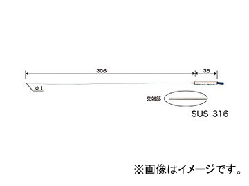 送料無料 カスタム 休日 格安激安 CUSTOM 一般Kタイプ熱電対温度計用 非防水 LK-700 センサー JAN:4983621557008